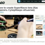 DIY: How to Create SuperMacro Lens