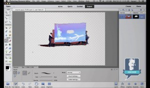Learn How to Remove Backgrounds in Photoshop Elements 13