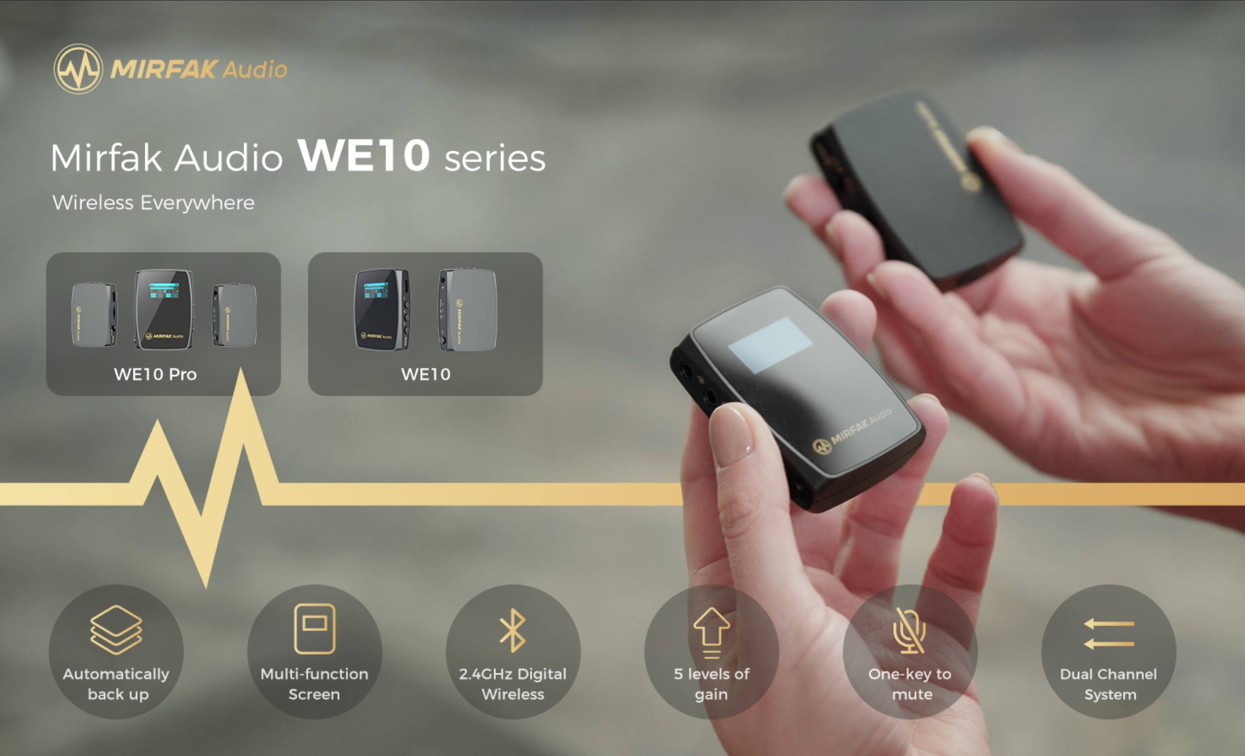 The WE10 and WE10 PRO units